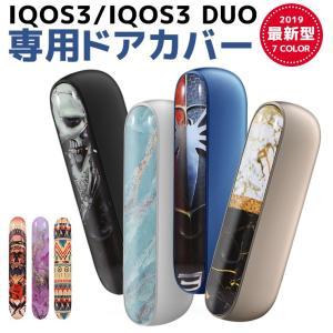 IQOS3 IQOS3 DUO ドアカバー ドアカバー アイコス3 ケース アイコス3 DUO ケー...