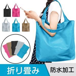 エコバッグ 2点セット 折りたたみ コンビニバッグ 簡単畳める 大容量 コンパクト コンビニ用 買い物バッグ 敬老の日 コンビニエコバッグ 買い物バッグ|lama