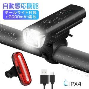自転車 ライト 防災グッズ LED 防水 USB 充電式 電池式 懐中電灯 自動点灯 ホルダー ヘッ...