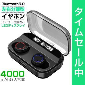 タイムセール Bluetooth イヤホン ワイヤレスイヤホン 両耳 片耳 Bluetooth 5.0 ブルートゥース iPhone Hi-Fi 高音質 IPX7防水 通話可能 認証済み 敬老の日|lama