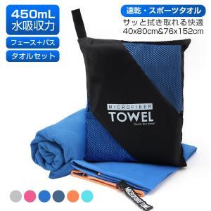 【普通のタオルより5倍の吸水力!】 高吸水、速乾タオルで有名なマイクロファイバータオルです。 普通の...
