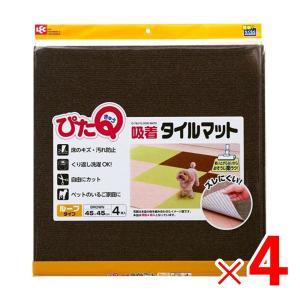 レック ぴたQ 吸着タイルマット 45cm×45cm 16枚 (4枚入り×4パック) ブラウン