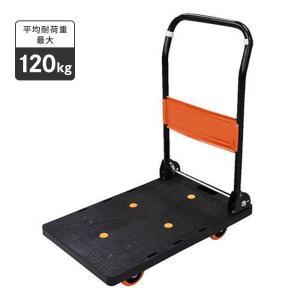 カルシズ 樹脂台車O&B  オレンジ&ブラック 耐荷重120kg|lamd