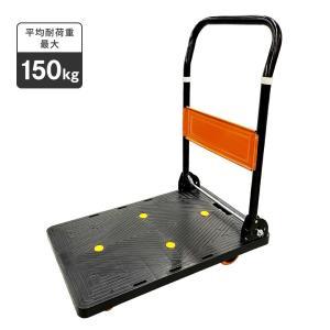 カルシズ 樹脂台車O&B  オレンジ&ブラック 耐荷重150kg|lamd