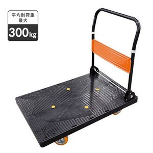 「大型便・時間指定不可」カルシズ 樹脂台車O&B  オレンジ&ブラック 耐荷重300kg|lamd