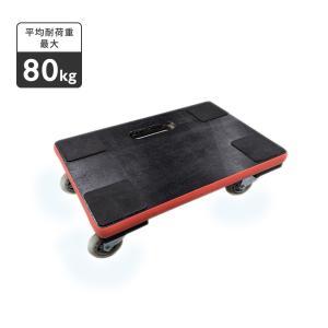 極厚静音 木製平台車 45×30cm H4530 lamd