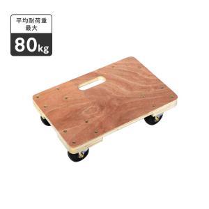当社オリジナル 木製平台車 300X450mm 板厚18mm 耐荷重 80kg|lamd