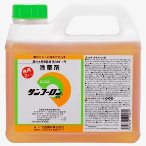 大成農材 サンフーロン 2L|lamd