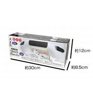「在庫限り」マクロス 強力・吸盤式クイックハンドル MCZ-69|lamd