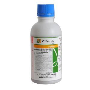 シンジェンタジャパン アファーム乳剤 250ml|lamd