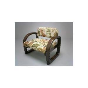 「送料無料」やすらぎ座椅子 華 AJOZ-5546 「組立式」 lamd