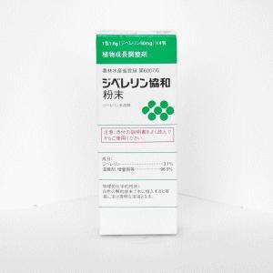 協和発酵バイオ ジベレリン協和粉末3号 200mg|lamd