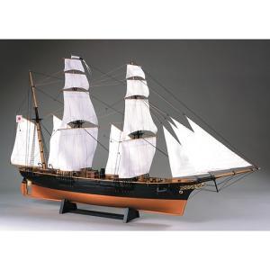 ウッディジョー 木製帆船模型 1/75 咸臨丸  帆付 レーザーカット加工 lamd