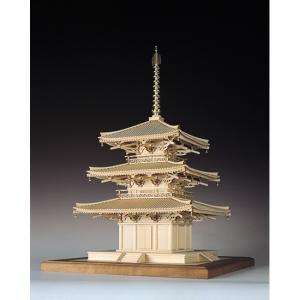 ウッディジョー 木製建築模型 「1/75 法輪寺 三重塔」レーザーカット加工 lamd