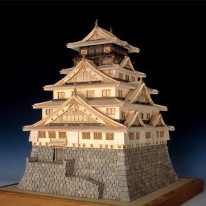 ウッディジョー 木製建築模型 「1/150大阪城天守閣」レーザーカット加工|lamd