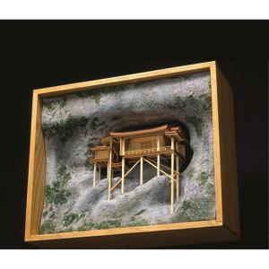 ウッディジョー 木製建築模型 1/75 国宝 三徳山 三佛寺 投入堂 レーザーカット加工|lamd