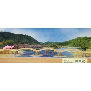 ウッディジョー 木製建築模型 1/650 錦帯橋|lamd