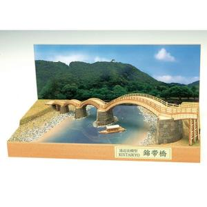 ウッディジョー 木製建築模型 錦帯橋パースモデル|lamd