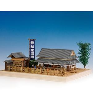 ウッディジョー 木製建築模型 東海道五十三次シリーズ 新居関所|lamd