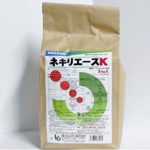 日本曹達 ネキリエースK 2kgの関連商品4