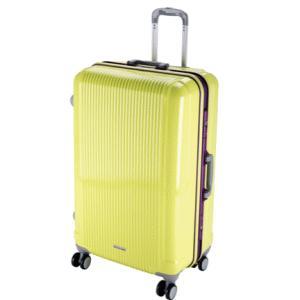 「送料無料」「大型便・時間指定不可」グレル トラベルスーツケース TSAロック付 ハードフレームタイプ L アップルグリーン UV-13|lamd