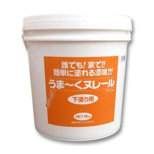 日本プラスター 漆喰うま〜くヌレール 18kg 下塗り用|lamd