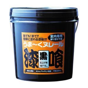 日本プラスター 漆喰うま〜くヌレール 18kg 黒色|lamd
