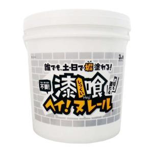 日本プラスター 漆喰ヘイ!ヌレール ライトグレー色 16kg|lamd