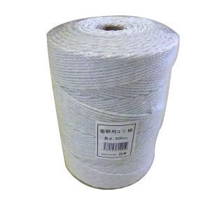 「メーカー直送 代引不可」シンセイ 電柵ロープ・ヨリ線 白 500m|lamd