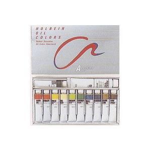 ホルベイン 油絵具 Aセット 11色+ホワイト1本|lamd