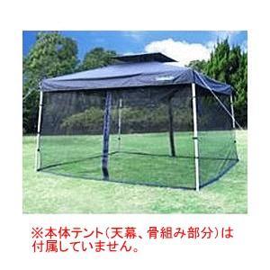 Field Life[フィールドライフ] 3mサイズテント用...