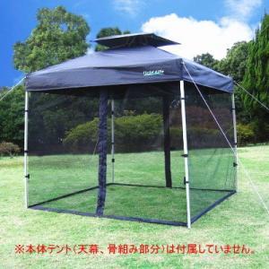 Field Life フィールドライフ 2.5mサイズテント用 メッシュスクリーン AL-250MS AL250MS|lamd
