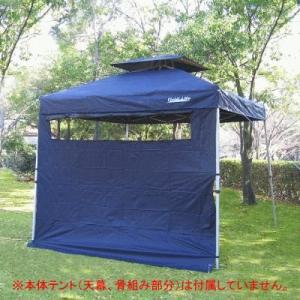 Field Life[フィールドライフ] 2.5mサイズテント用  メッシュ窓付 サイドタープ AL-250WTP[AL250WTP]|lamd