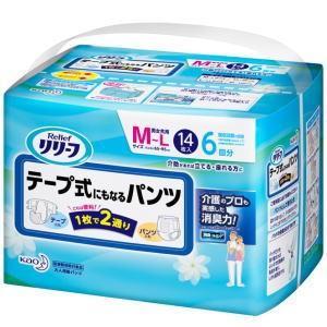 花王 リリーフ テープ式にもなるパンツ M〜L 14枚入|lamd
