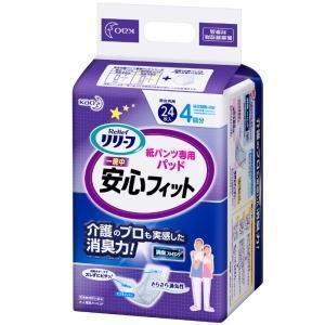 [特長]  紙パンツと一緒に使う、尿とりパッドです。 前後のテープで、ズレずにピタッ! 紙パンツにそ...