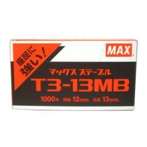 MAX(マックス) ステープル MS92611...の関連商品7
