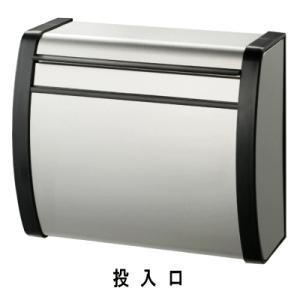 「送料無料」 メイワ ステンレス大型ポスト MK-710|lamd