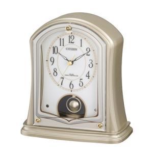 CITIZEN  シチズン 電波置時計 パルドリームR693 4RY693-018|lamd
