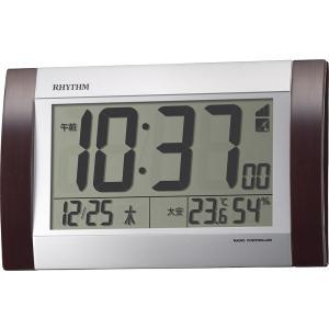 「数量限定」 リズム時計 電波デジタル時計 フィットウェーブ D169 8RZ169SR23 lamd