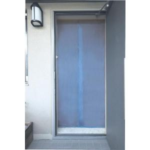 タダプラ インテリア網戸 玄関・室内用 ブルー  インテリア|lamd