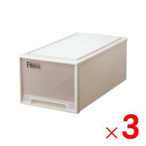 「送料無料/1個で1個口」 天馬 押入れ収納 Fits フィッツケース ディープ「幅39cm」 CAP-カプチーノ 収納ボックス|lamd