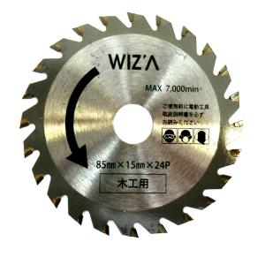ウイザ ミニプランジングカットソー替刃 木工用 85mmX15mmX24P MPS-MB|lamd