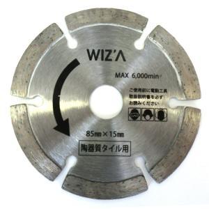 ウイザ ミニプランジングカットソー替刃 磁器質タイル用 85mmX15mm MPS-TB|lamd