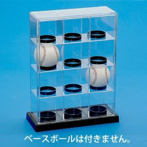 蝶プラ コレクションケース ベースボール 12P|lamd