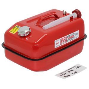 ■2個まで1個口■ Meltec メルテック  大自工業 ガソリン携行缶 20L FX-520 FX520 ガソリン携帯缶 [送料無料対象外]|lamd