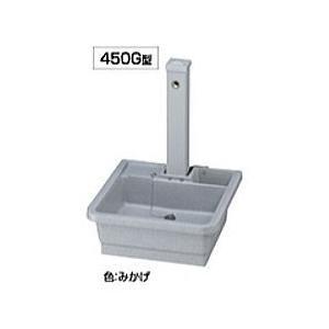 タキロン どこでも流し 450-G型 みかげ  組立式|lamd