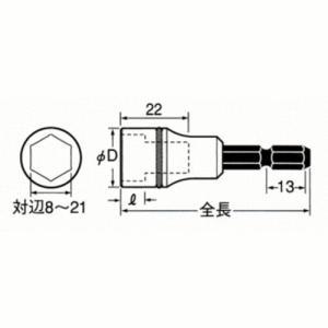 ベッセル [VESSEL] 剛鍛ソケット No.SA201360|lamd|02