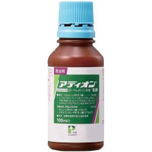 住友化学 アディオン乳剤 100ml|lamd