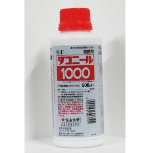 住友化学 ダコニール1000 500ml|lamd