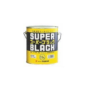 吉田製油所 スーパーブラック 「2.5kg」  lamd